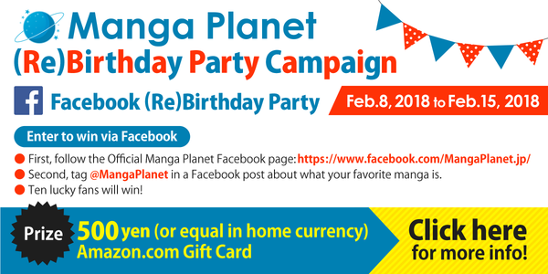 Manga Planet (Re)Birthday Party Campaign