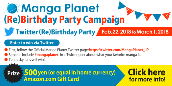 "Photo of Manga Planet Launches ""(Re)Birthday Party Campaign"""