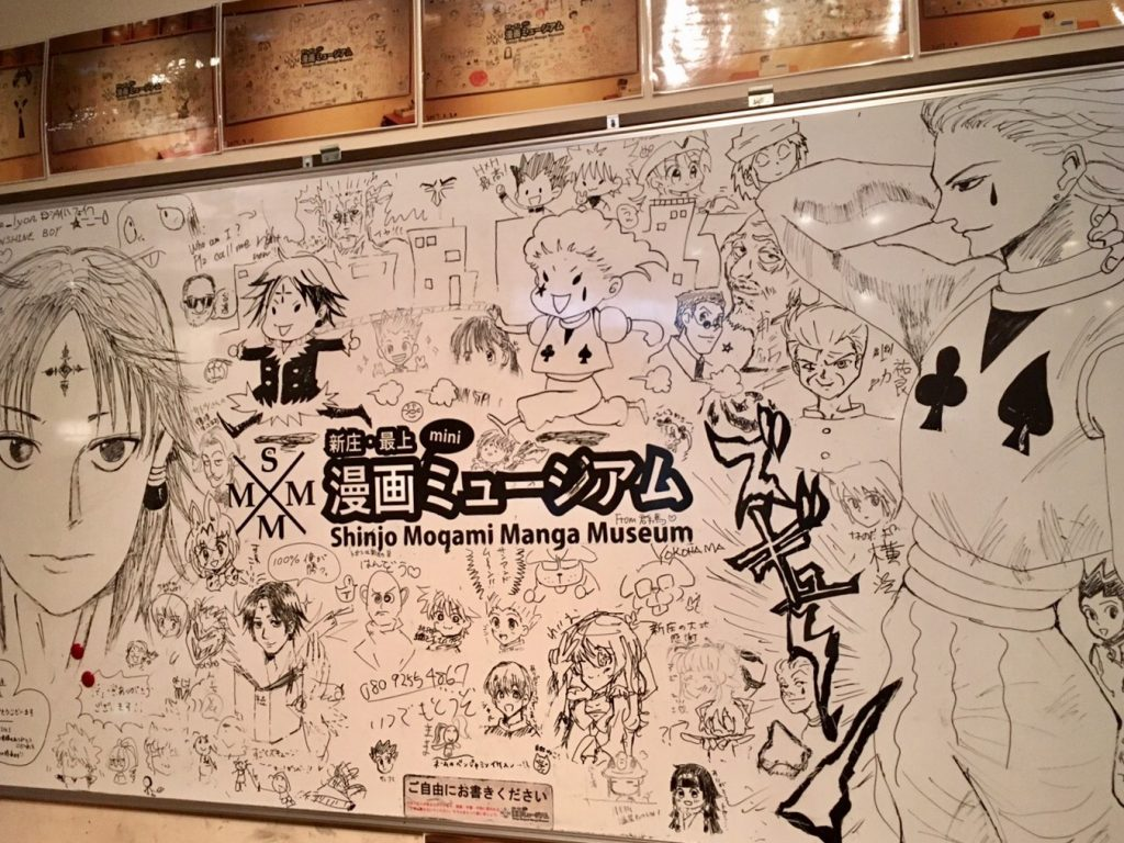 Photo of Manga Planet Visits….Yoshihiro Togashi's Childhood Home