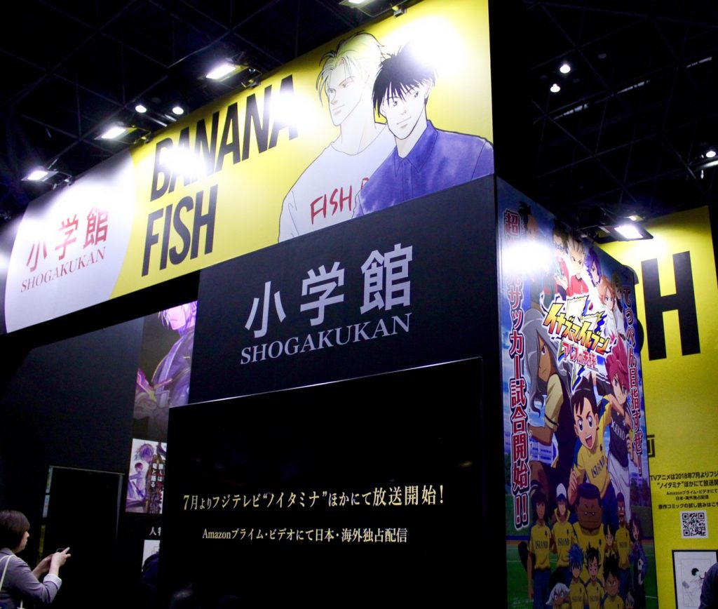 AnimeJapan 2018 Banana Fish