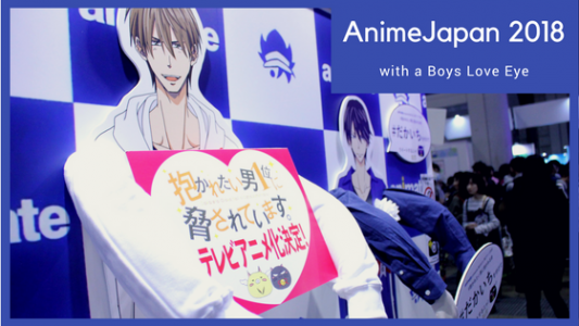 Photo of AnimeJapan 2018 with a Boys Love Eye