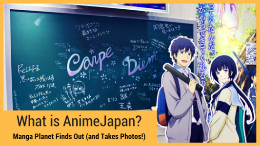 Photo of What is AnimeJapan? Manga Planet Finds Out (and Takes Photos!)