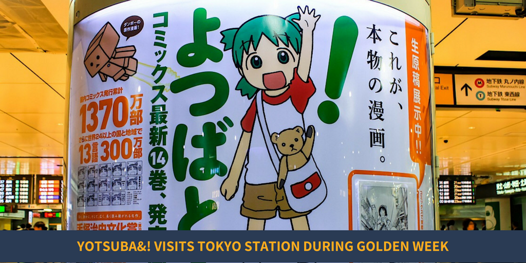 Photo of Yotsuba&! Visits Tokyo Station During Golden Week