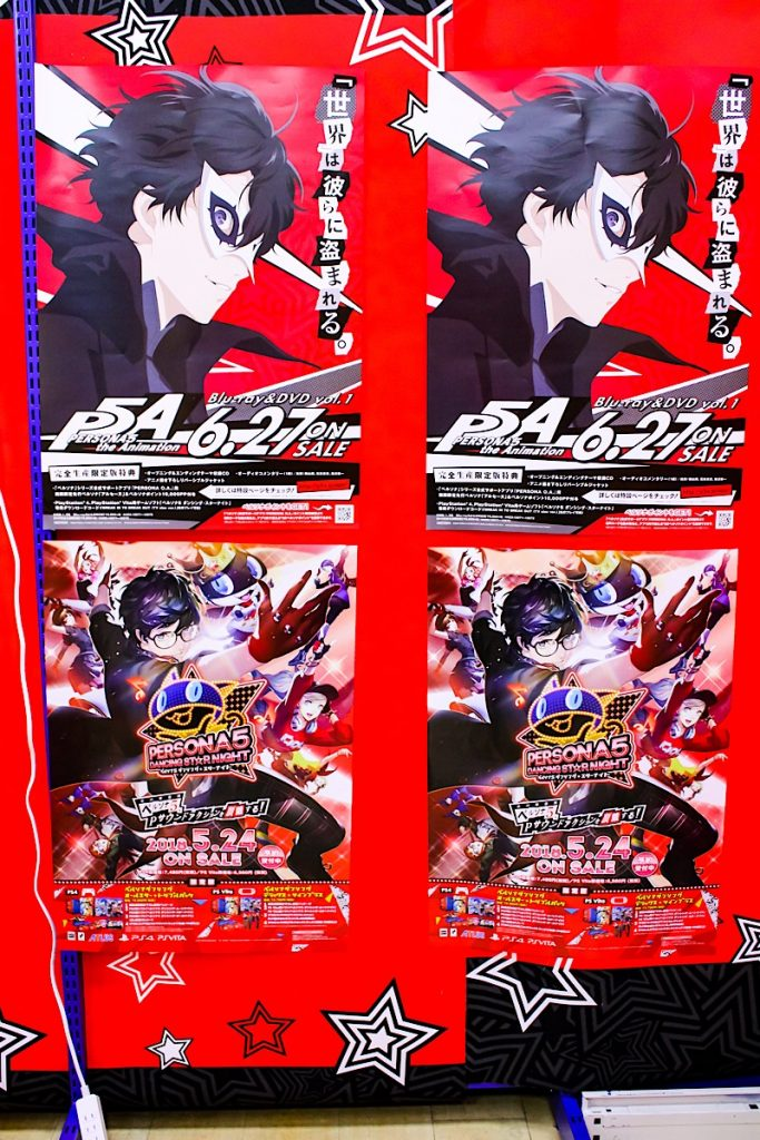 Persona 5 the Animation Blu-ray and DVD