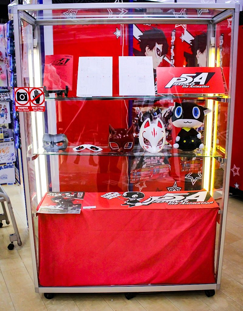 Persona 5 masks from the museum in Shibuya