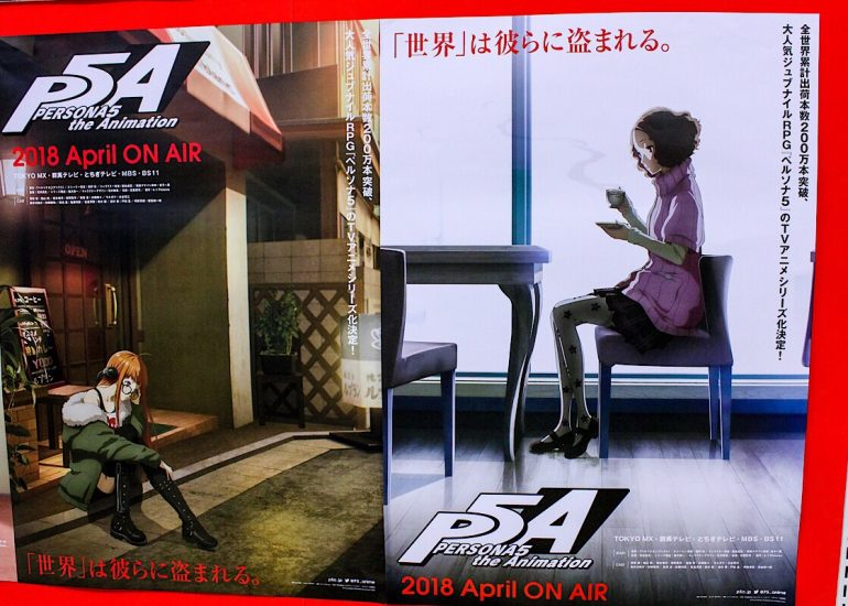 Persona 5 the animation anime poster Futaba and Haru Okumura