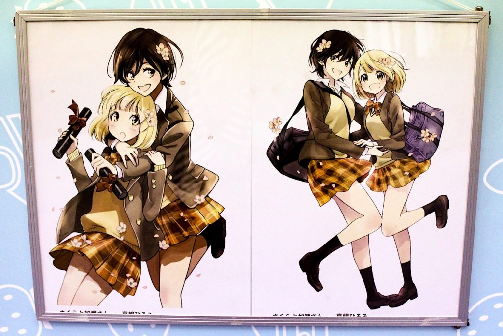 Kase-san and Morning Glories Screening at Anime Expo