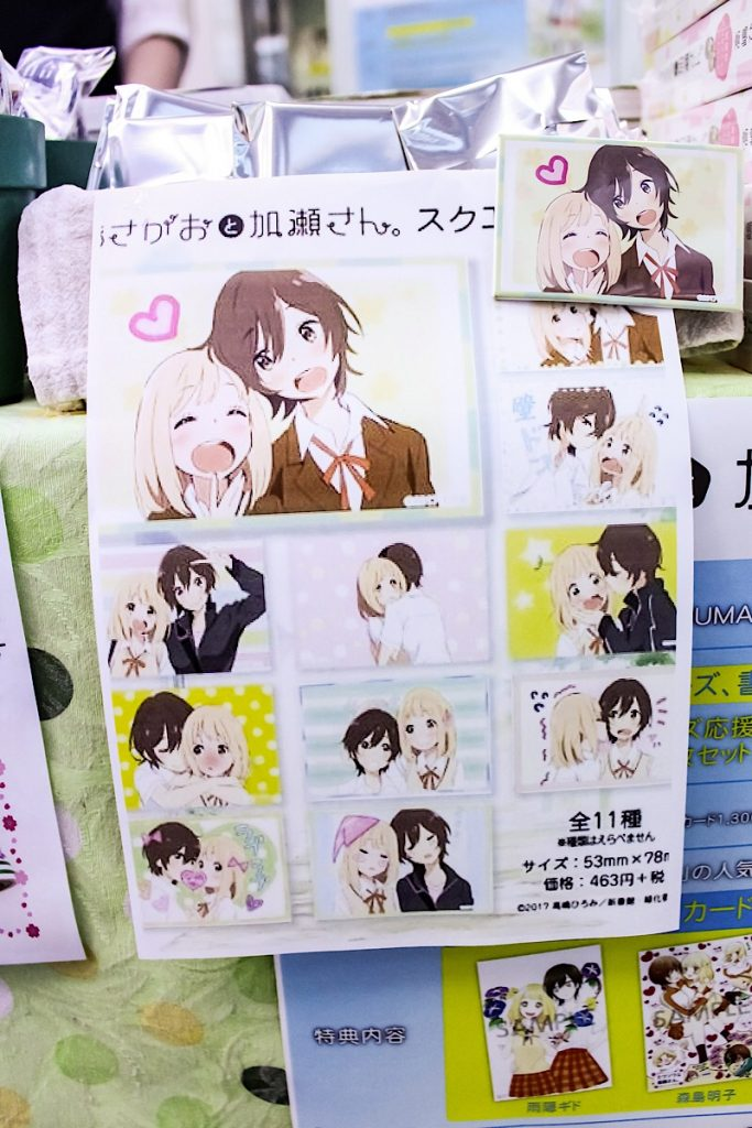 badges capturing the cute love between Yui and Kase-san.