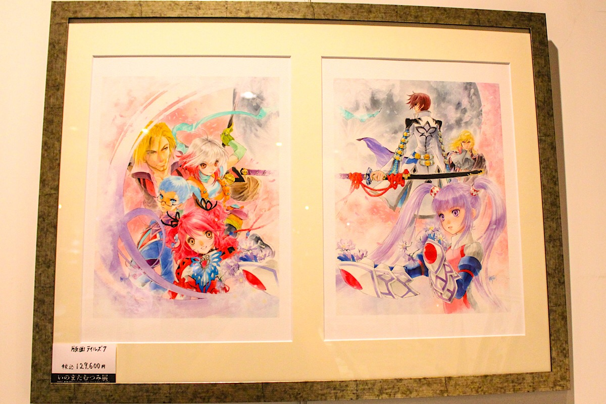 Mutsumi Inomata Exhibit at Yurakucho Marui prints that you can buy