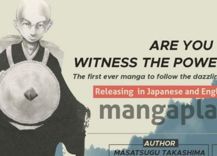 Photo of Manga Planet Takes a Deep Breath with ZEN SOYEN SHAKU