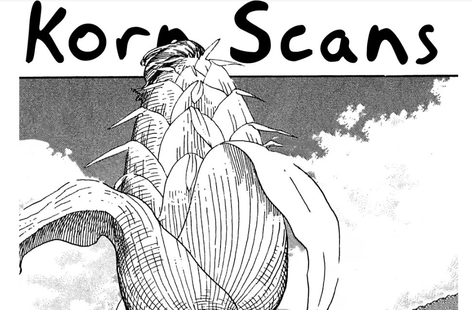 Photo of Scanlation Speaks: Investigating Detective Conan Scans with Korn