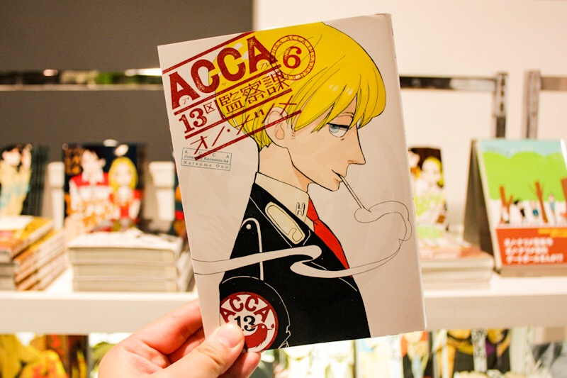 Natsume Ono 1 Day 1 Character Exhibit ACCA