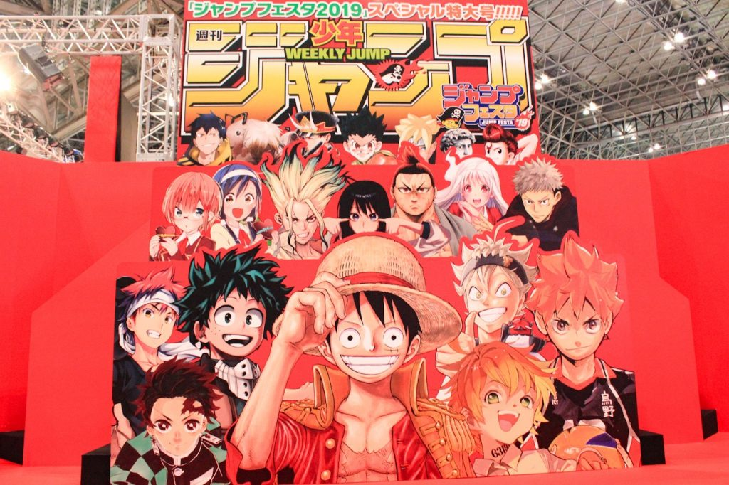 Photo of Jump into the New Year with Jump Festa 2019