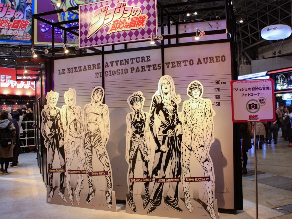 Bruno Bucciarati's crew photo spot for JoJo Part Five Vento Aureo at Jump Festa 2019