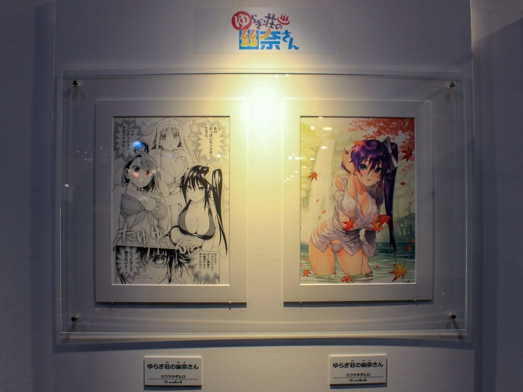 illustrations from Yuragi-sou no Yuuna-san at Jump festa 2019