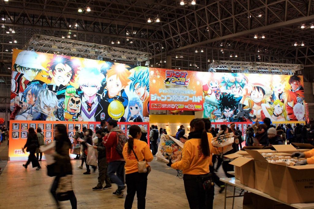 Jump Genga World