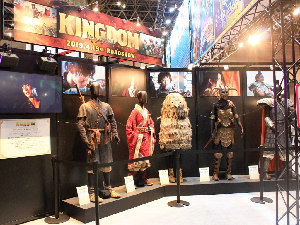 Kingdom manga corner at Jump Festa gave fans a sneak peek into the costumes used in the Kingdom live-action movie