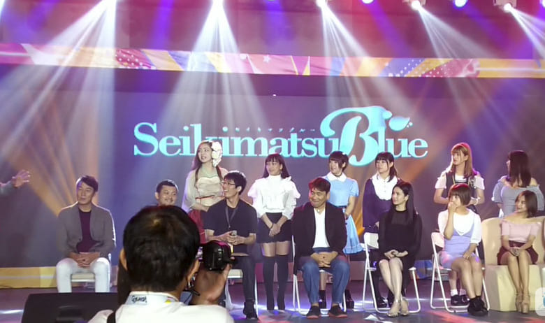 Photo of Seikimatsu Blue Movie Press Conference at Coslandia 2019