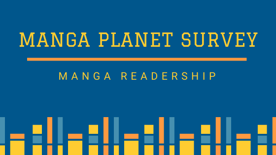 Photo of Manga Planet Community Survey