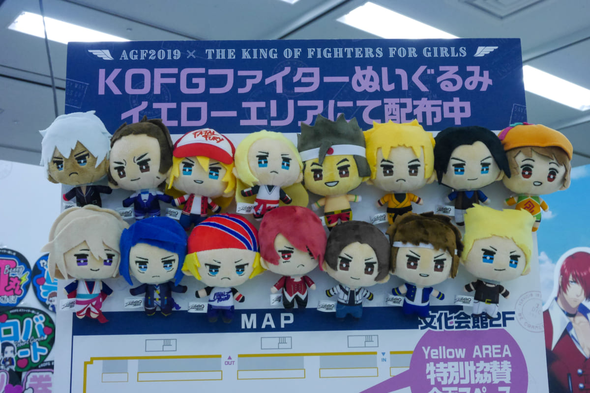 AGF King of Fighters for Girls