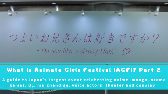 Photo of What is Animate Girls Festival (AGF) ? Part 2