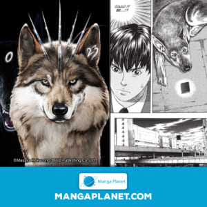 Manga Planet Launch