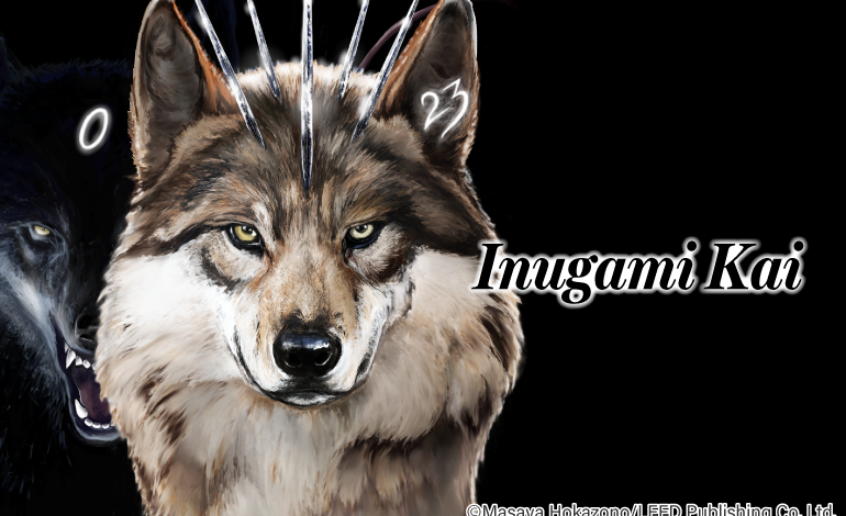 Photo of Inugami Kai