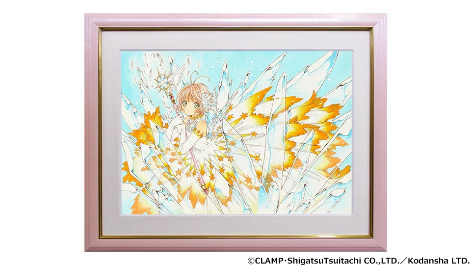 Nakayosi 65th Anniversary Framed Reproduction Art Print: Cardcaptor Sakura Clear Card Arc (CLAMP)