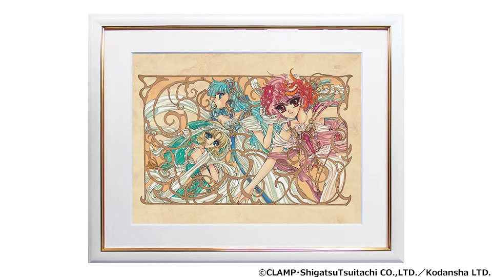 Nakayosi 65th Anniversary Framed Reproduction Art Print: Magic Knight Rayearth 2 (CLAMP)