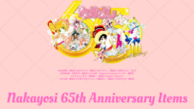 Photo of Nakayosi 65th Anniversary Items For Overseas Fans