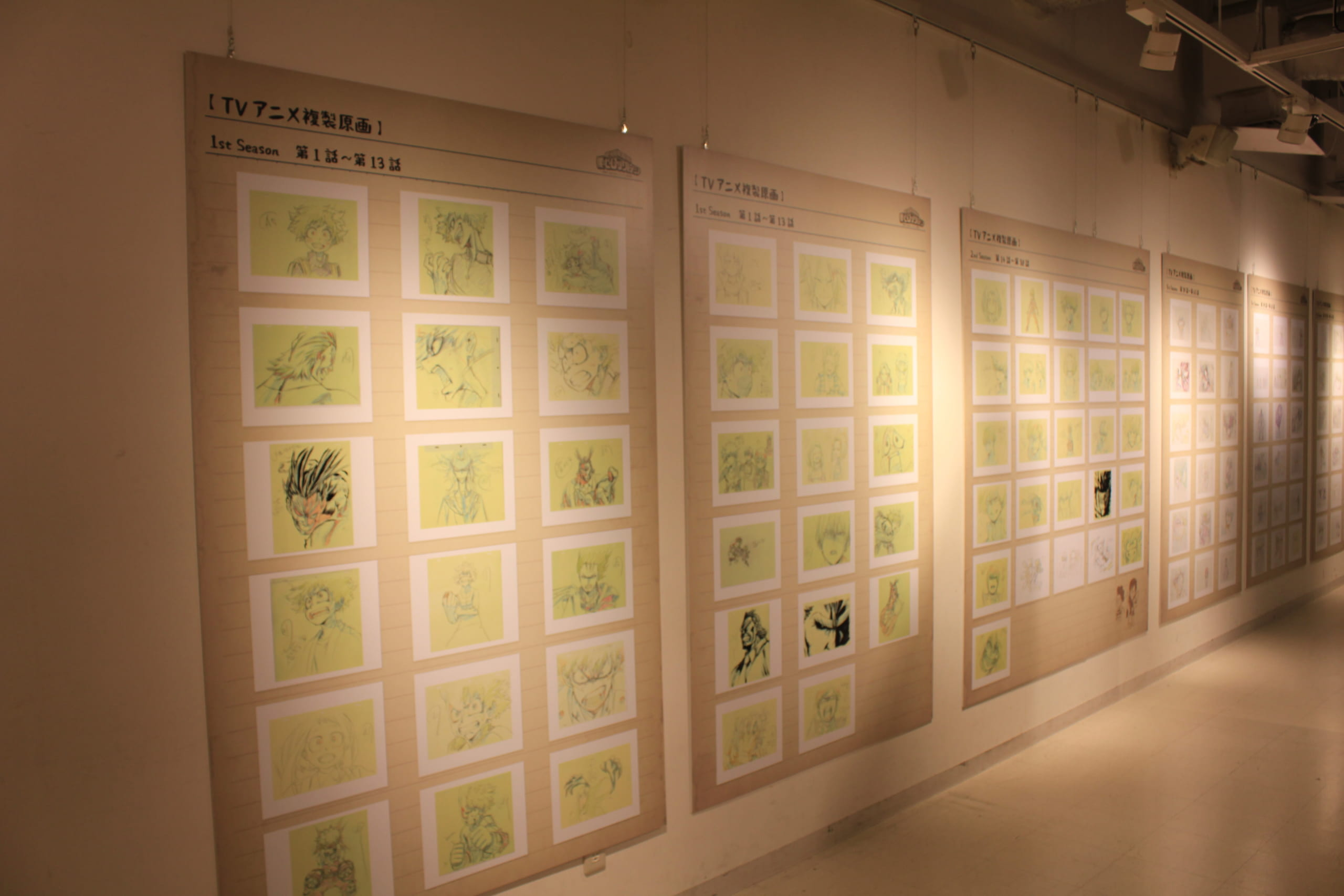 MHA Exhibit