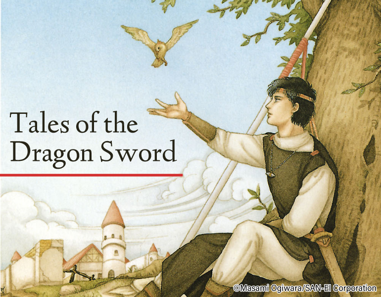 Tales of the Dragon Sword