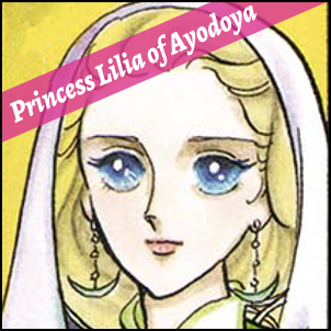 Princess Lilia of Ayodoya