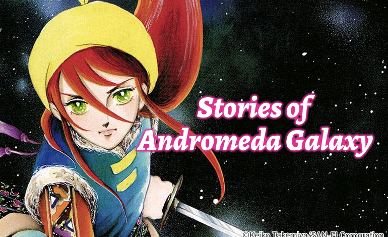 Photo of Stories of Andromeda Galaxy
