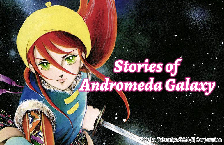 Stories of Andromeda Galaxy