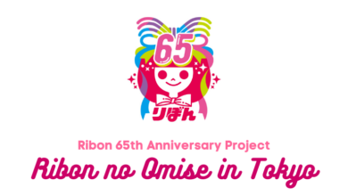 Ribon 65th Anniversary