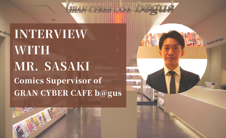 Photo of Interview with Mr. Sasaki, Comics Supervisor of manga cafe GRAN CYBER CAFE b@gus