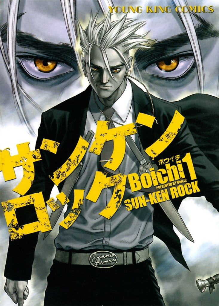 SHONENGAHOSHA Manga Planet titles