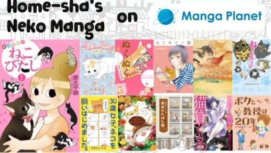 Photo of Manga Planet Licenses Home-sha Inc.'s Neko Neko Yokochou Titles