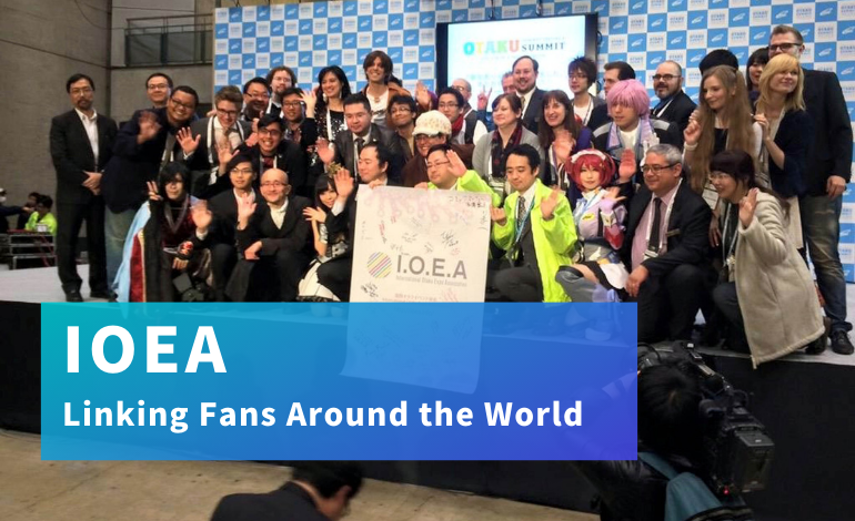 Photo of International Otaku Events Association (IOEA) – Linking Fans Around the World