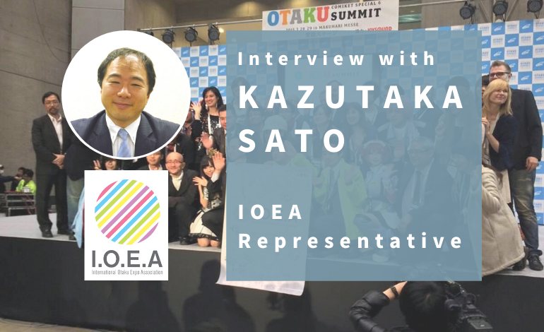 Photo of Interview with Kazutaka Sato, Representative of IOEA