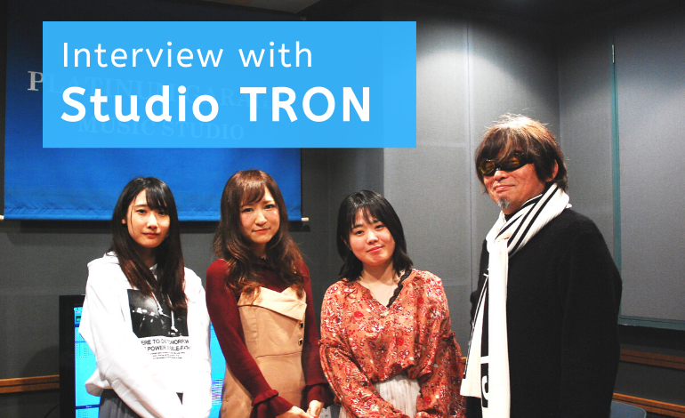 Photo of Interview with the Web Radio Personalities of Studio TRON