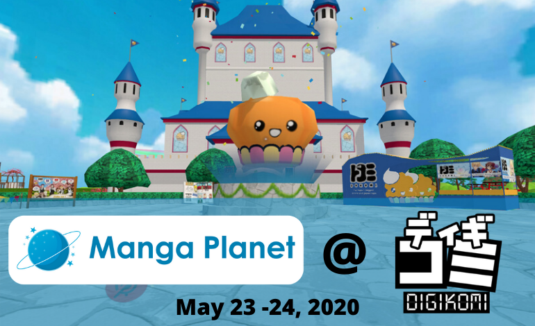 Photo of Manga Planet will be at DigiKomi!