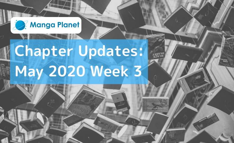 Photo of Manga Planet Chapter Updates: May 2020 Week 3