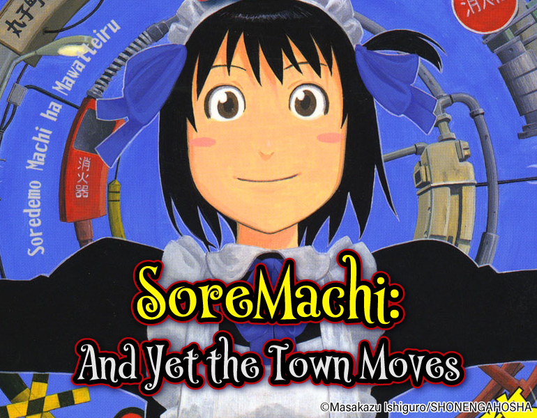 SoreMachi: And Yet the Town Moves