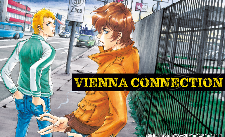 Photo of VIENNA CONNECTION
