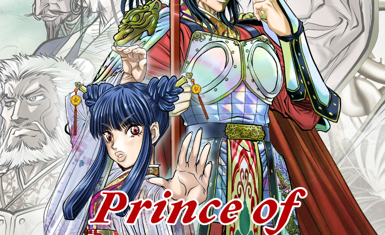 Photo of Prince of Lan Ling