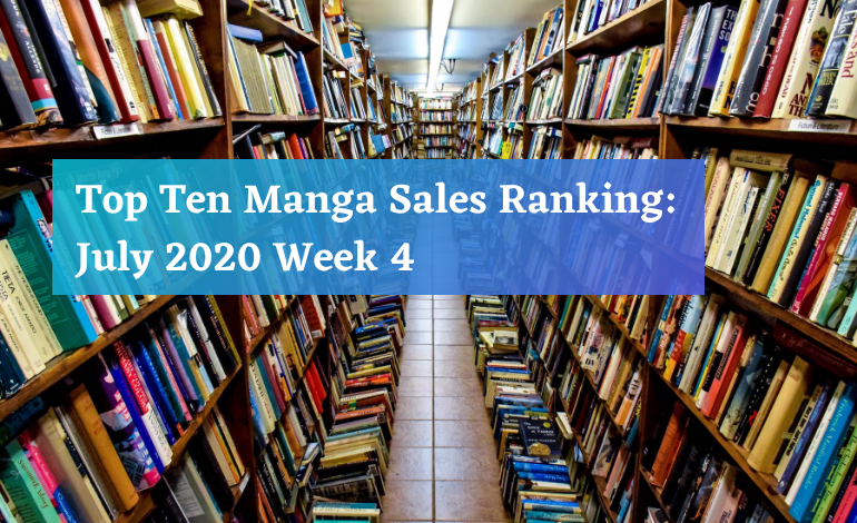 Photo of Top Ten Manga Sales Ranking: July 2020 Week 4