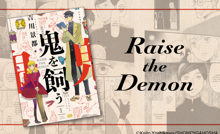 Photo of Raise the Demon