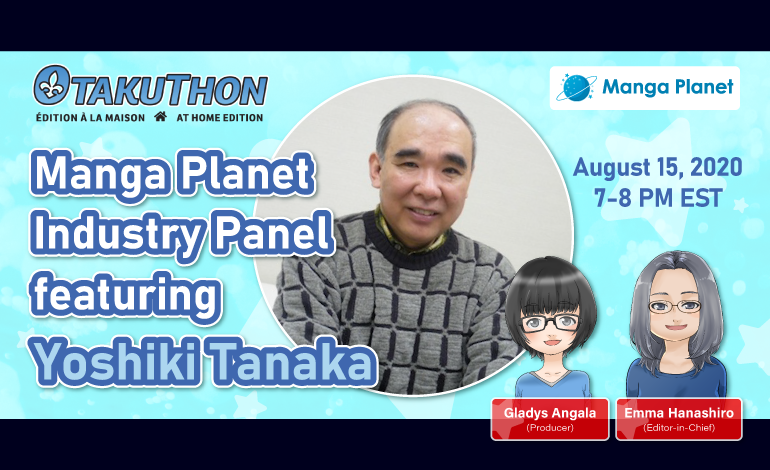 Photo of Yoshiki Tanaka to join as Guest Speaker in the Manga Planet Industry Panel at Otakuthon at Home!